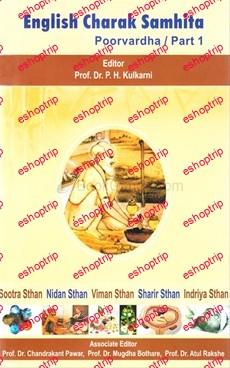 English Charak Samhita Poorvardha Part One
