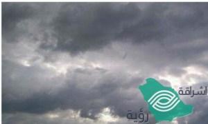 حالة مطرية تشمل معظم مناطق المملكة