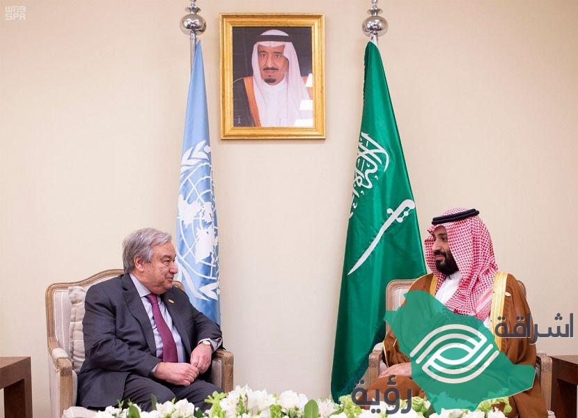 ولي العهد يلتقي الأمين العام للأمم المتحدة على هامش قمة العشرين