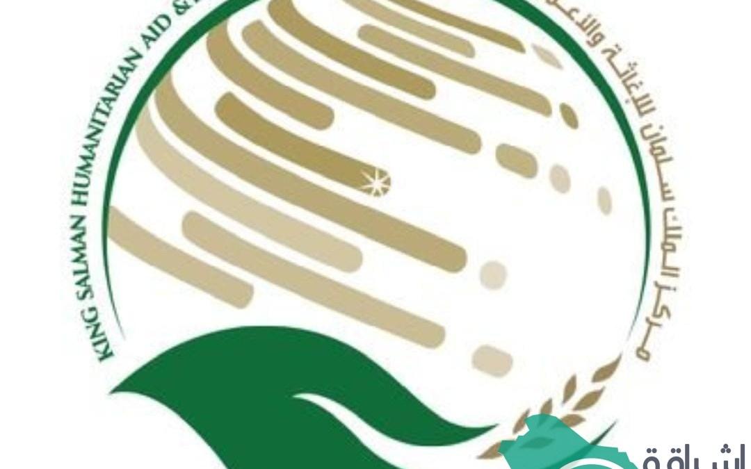 مركز الملك سلمان للإغاثة يوزع كسوة الشتاء وإعانات للطلاب السورين اللاجئين