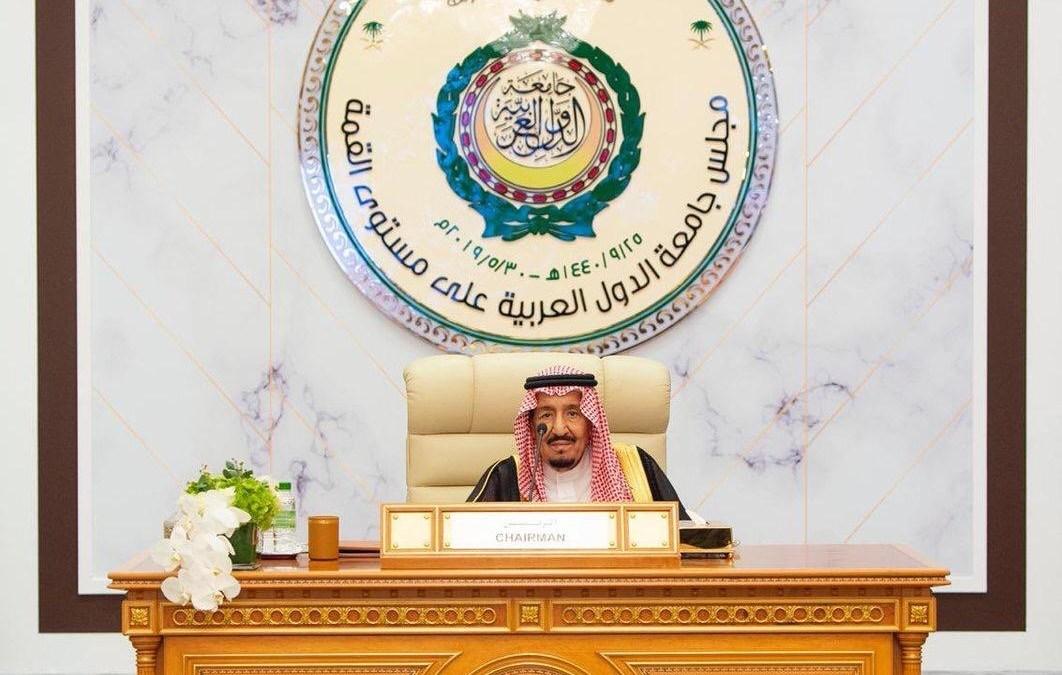 """بدء أعمال """"القمة العربية الطارئة """" في مكة المكرمة"""