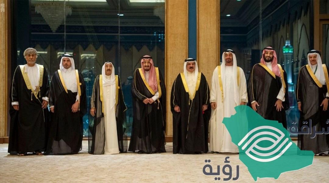 البيان الختامي لقمة قادة مجلس التعاون