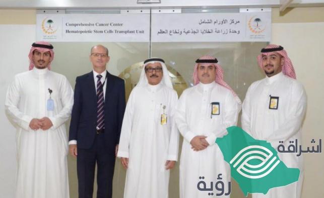 أهلاً رمضان مع الجمعية السعودية الخيرية لمكافحة السرطان