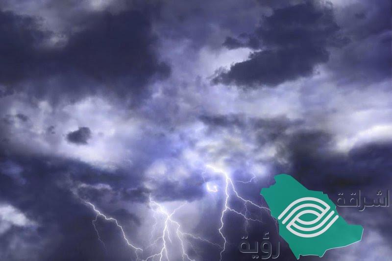 الطقس المتوقع ليوم الجمعة في المملكة