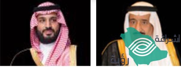 خادم الحرمين وولي عهده الأمين يبعثا برقية تعزية و مواساة لملك ماليزيا في وفاة السلطان