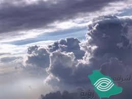 حالة الطقس المتوقعة إستمرار تكون السحب الرعدية
