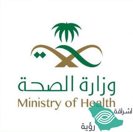 مركز صحة (937) يُتيح أكثر من 42 ألف إستشارة طبية