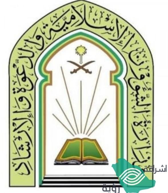 فرع الشؤون الإسلامية بالجوف تنظم ٣ محاضرات توعوية