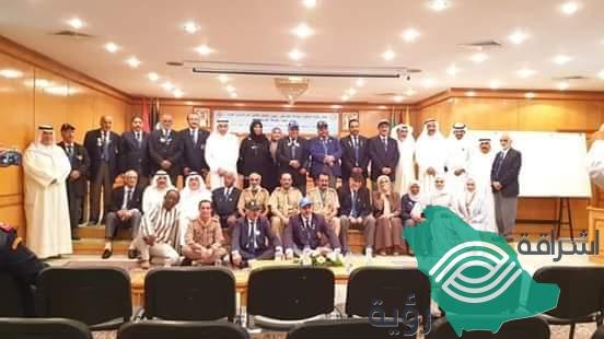 اللجنة التنظيمية لرواد الكشافة والمرشدات بدول الخليج العربي تختتم إجتماعها بالكويت
