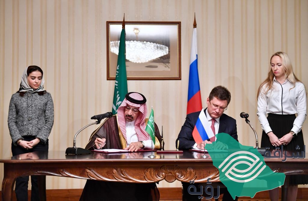 """""""وزير الطاقة"""" يترأس اجتماع اللجنة السعودية الروسية المشتركة"""