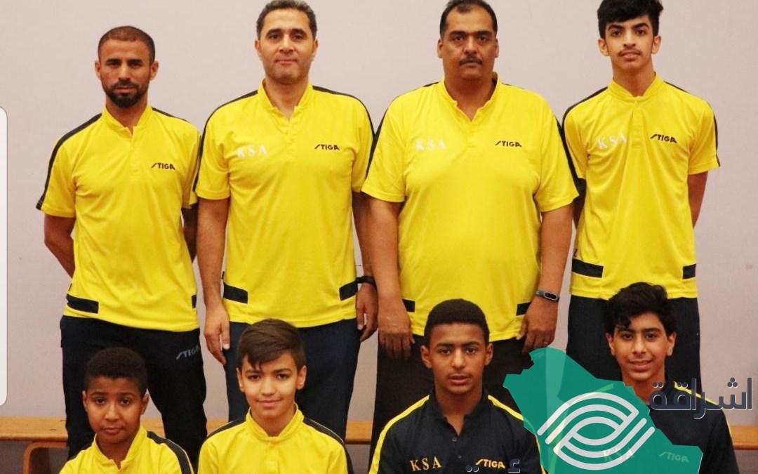 المنتخب السعودي لكرة الطاولة يشارك في دولية المغرب للناشئين