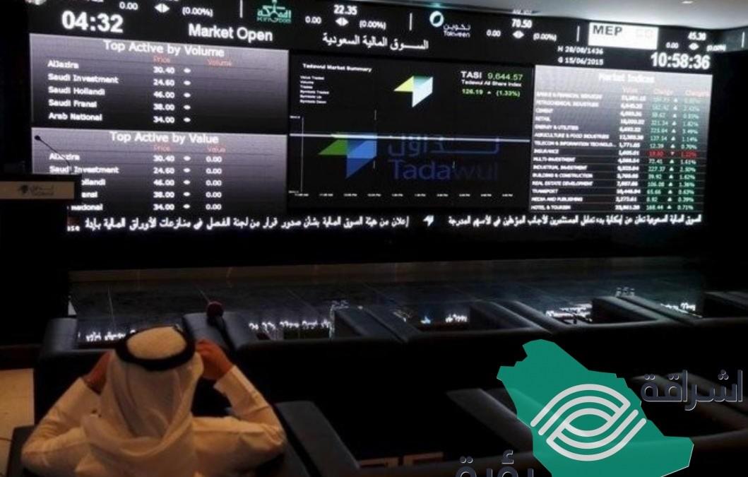 مؤشر سوق الأسهم السعودية يغلق مرتفعًا عند مستوى 8699.22 نقطة
