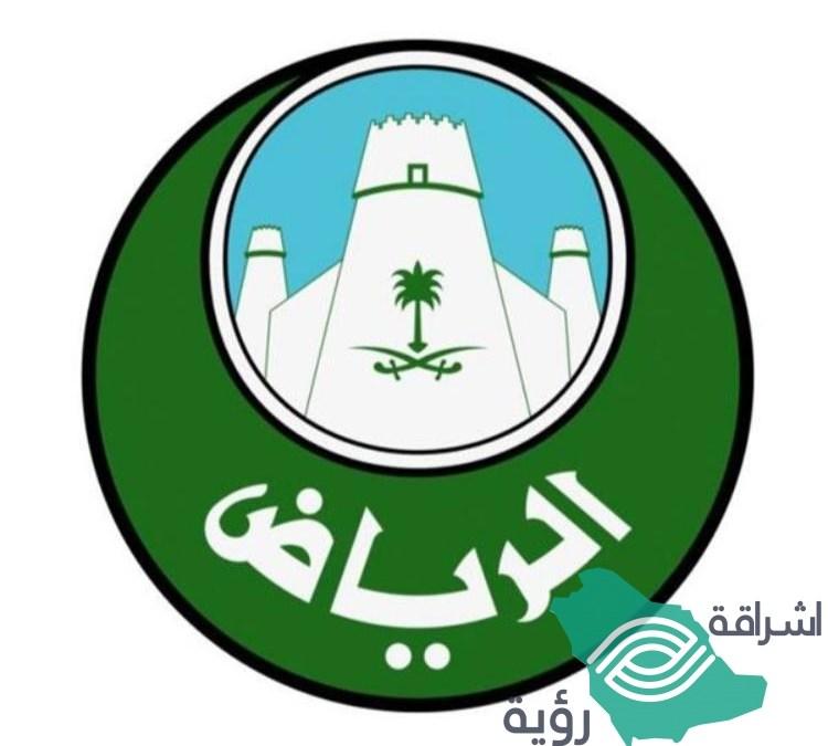 """أمانة منطقة الرياض تصدر """"مخالفات الهدم والبناء"""" داخل نطاق المدينة"""