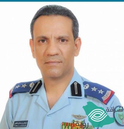 """قوات التحالف تتمكن من إعتراض طائرة بدون طيار """"مسيّرة"""" وإسقاطها أطلقتها المليشيا الحوثية بإتجاه منطقة سكنية في عسير"""