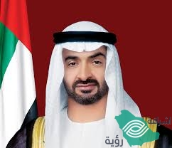 زيارة ولي عهد أبو ظبي لألمانيا