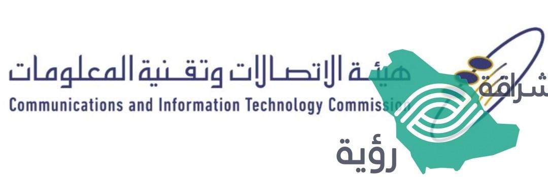 """""""هيئة الإتصالات وتقنية المعلومات"""" إستخدام Wi-Fi المناطق العامة يُعرض بياناتك للخطر"""