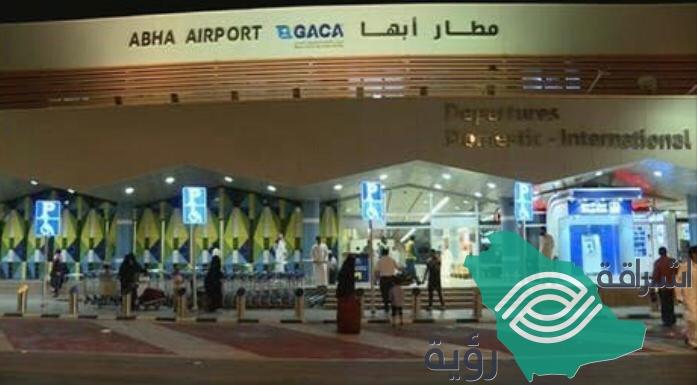 وقع هجوم على مطار أبها من قبل الميليشيا الحوثية مما أدى إلى إصابة ٩ أشخاص