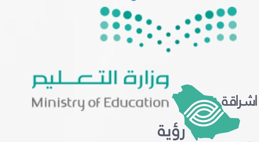 """""""الإدارة العامة للتعليم بنجران"""" تقيم دورات المهنية التربوية"""