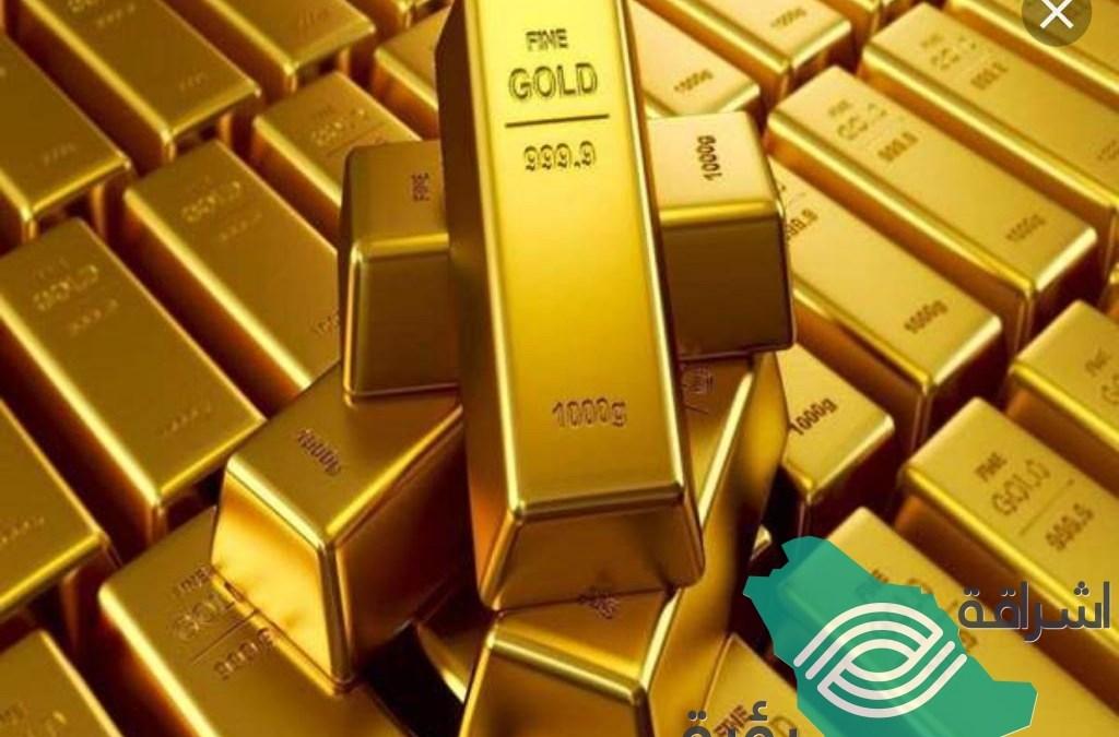 يسجل سعر الذهب أرتفاعًا في المعاملات الفورية بنسبة ١٪