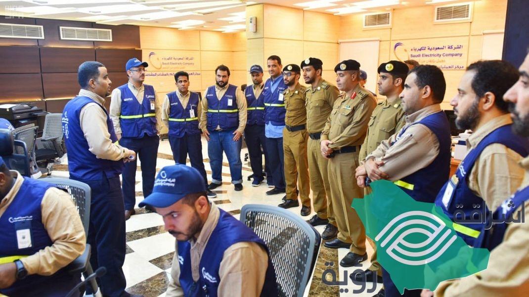 """الأمانة العليا للأمن الصناعي تطلع على تقنيات العمليات والتحكم في """"السعودية للكهرباء"""" بالمشاعر المقدسة"""