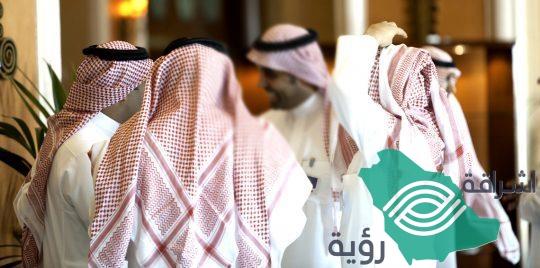 دراسة تصنف البالغين السعوديين بالمرتبة الـ7عالمياً في معدل السعادة.. والسبب الدين والصحة