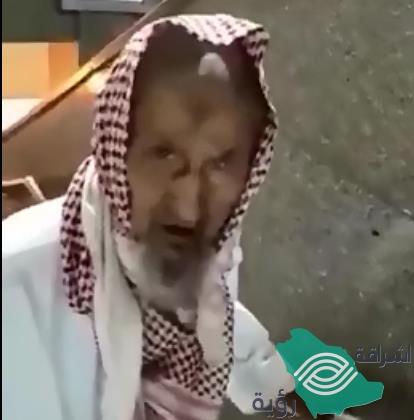 فيديو.. معمر سعودي عمره 128 عاما لم تفته صلاة في الحرم يوجه 3 نصائح
