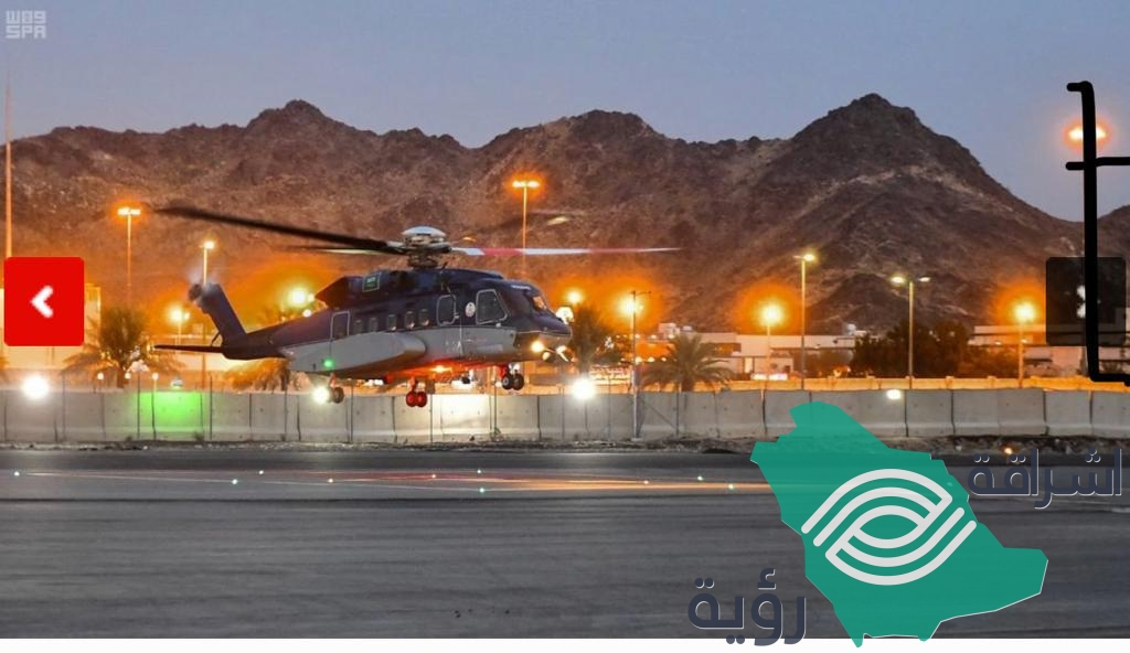 حج / القيادة العامة لطيران الأمن تجوب سماء مكة المكرمة والمشاعر المقدسة .