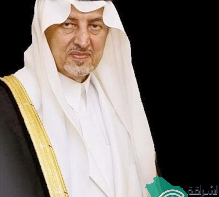 وجه سمو أمير منطقة مكة المكرمة بالقبض على وافدين كانوا على وشك توزيع لحوم جمال وأغنام نافقة