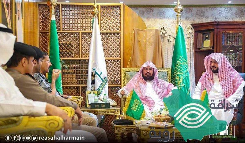 """الشيخ """"السديس"""" يناقش مع مسؤولي أمن الحج الاستعدادات لموسم العمرة"""