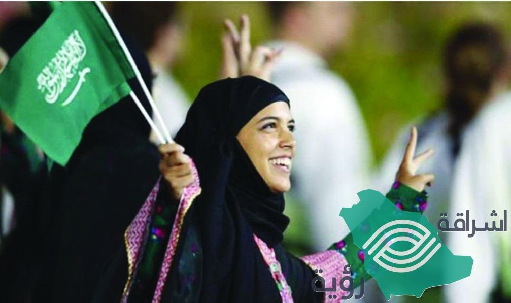 بدء تنفيذ تعديلات أنظمة ولوائح تعزيز دور المرأة السعودية في التنمية