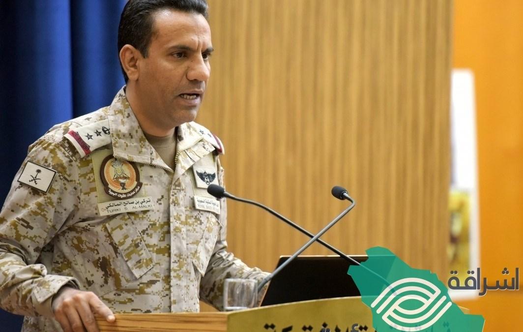 """""""التحالف"""": الحوثيون يطلقون صاروخاً بالستياً من صعدة وسقوطه داخلها"""