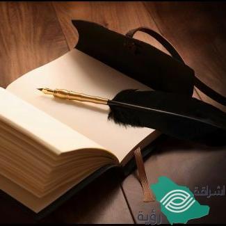 نجاة العباسي تكتب: قلمٌ ومحاية