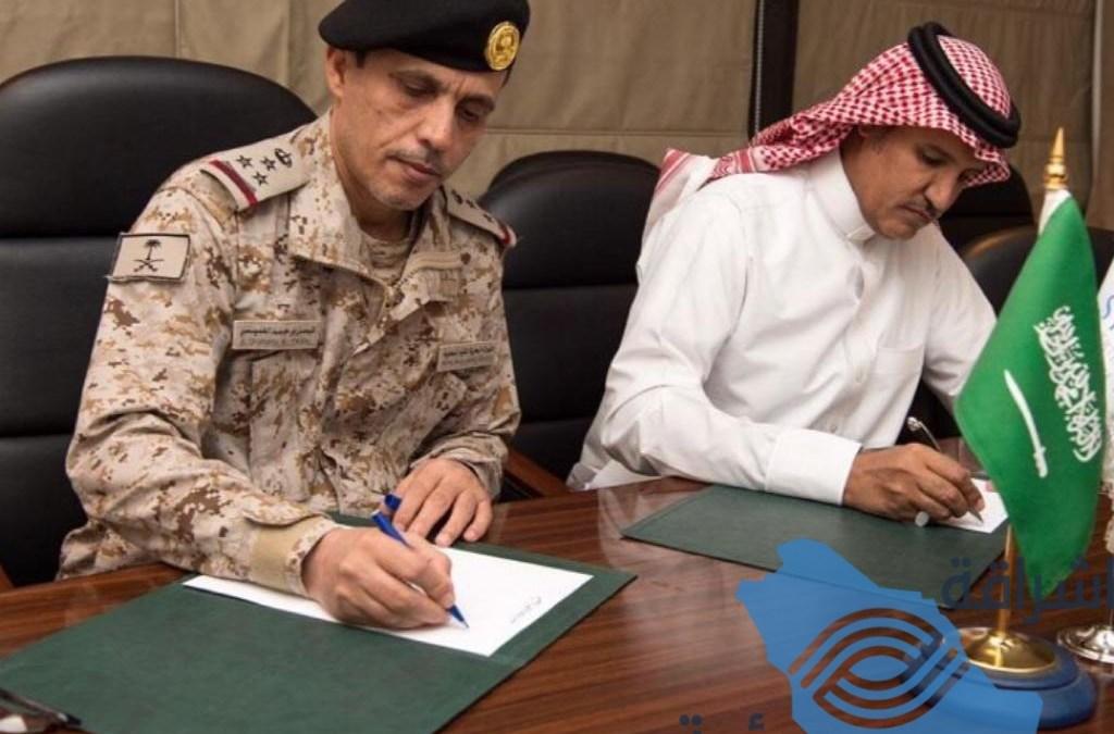 """تنظم القوات البحرية الملكية السعودية """"الملتقى السعودي الدولي للسفن الدورية البحرية"""" بالرياض"""