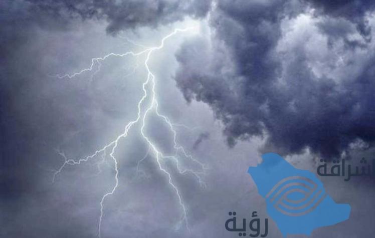 حالة الطقس المتوقعة ليوم الأربعاء الموافق 2019/11/13 م