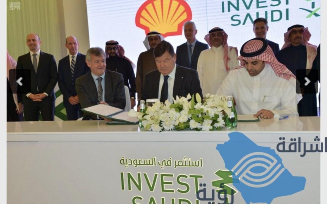 """هيئة الاستثمار"""" توقع خمس مذكرات تفاهم مع كبرى شركات البتروكيماويات في العالم بقيمة بلغت 7.5 مليارات ريال"""