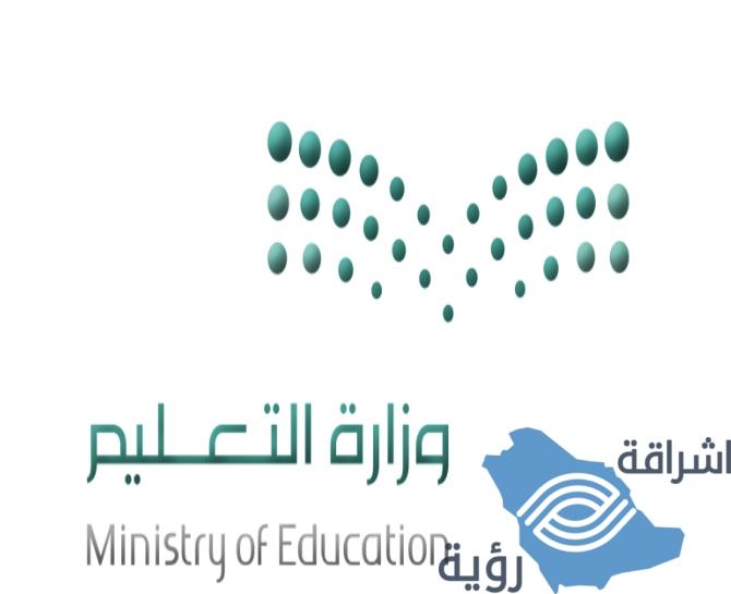"""""""التعليم"""" يُشارك في مشروع القياس الدوري للارتباط الوظيفي"""