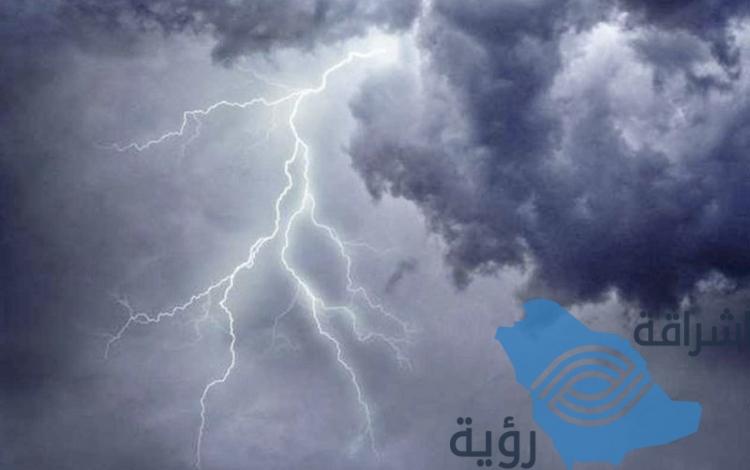 حالة الطقس المتوقعة ليوم الثلاثاء الموافق 2019/12/03 م