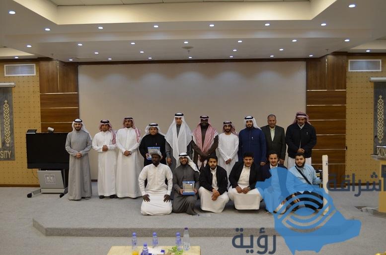 """جامعة الملك خالد و""""منشآت"""" تعرضان الفرص الريادية في ختام معسكر تطوير النموذج الأولي"""