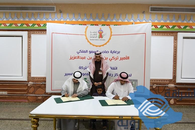 جامعة الملك خالد تحتفل باليوم العالمي للأشخاص ذوي الإعاقة وتوقع اتفاقية تعاون مع جمعية الأطفال المعوقين بعسير