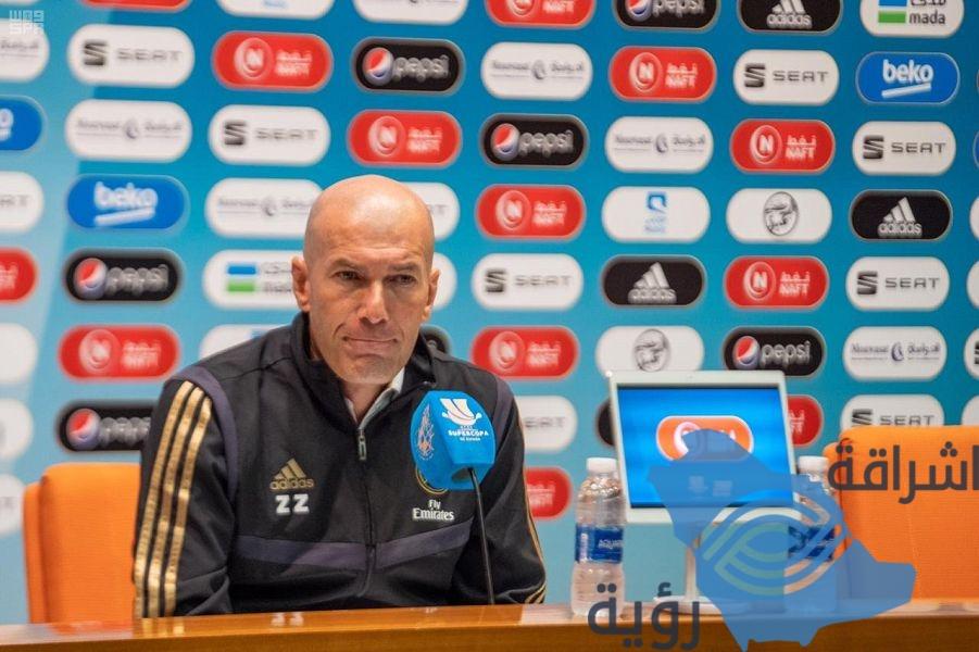 زيدان يؤكد جاهزية ريال مدريد لخوض نهائي السوبر الإسباني غداً