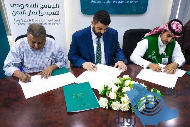 """البرنامج السعودي لتنمية وإعمار اليمن يطلق حملة عدن أجمل"""" للنظافة والإصحاح البيئي."""