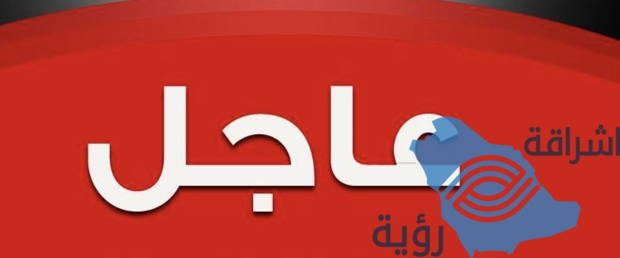عاجل:حالات جديدة في السعودية مصاية بكورونا