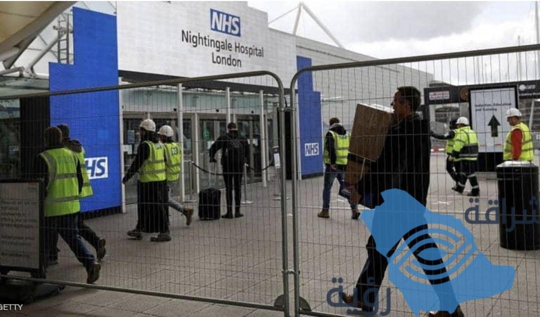 الأمير تشارلز يفتتح أكبر مستشفى بغرف إنعاش في العالم