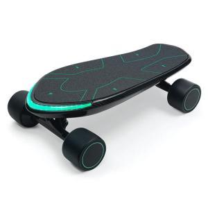 Walnutt Spectra Pro Electric Shortboard