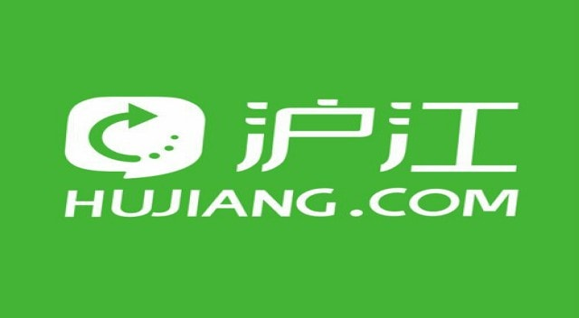 Review: What It's Like to Teach Online for Hujiang