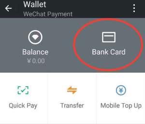 wecaht bank card