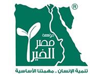 Misr-Elkheir-Foundation-Egypt-7932-1489657887-og