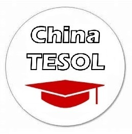 ESL teachers in Shanghai (¥20 000 + bonuses)