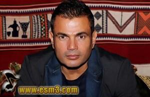عمرو دياب عم الطبيب Mp3