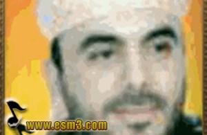 أغنية يارسول الله Mp3 عبدالحفيظ البقالي اسمع